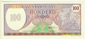 Surinam - 100 Gulden 1985