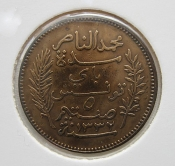 Tunis - 5 centimes 1914 A