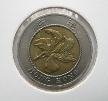 Hong-Kong - 10 dollars 1994