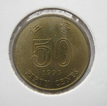Hong-Kong - 50 cents 1993