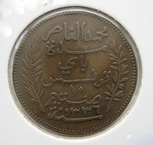 Tunis - 10 centimes 1917 A