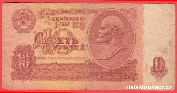 Cena rublu