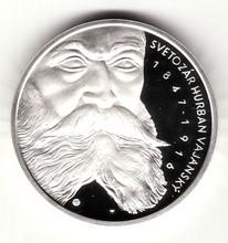 1997 - 200Sk - S.H.Vajanský